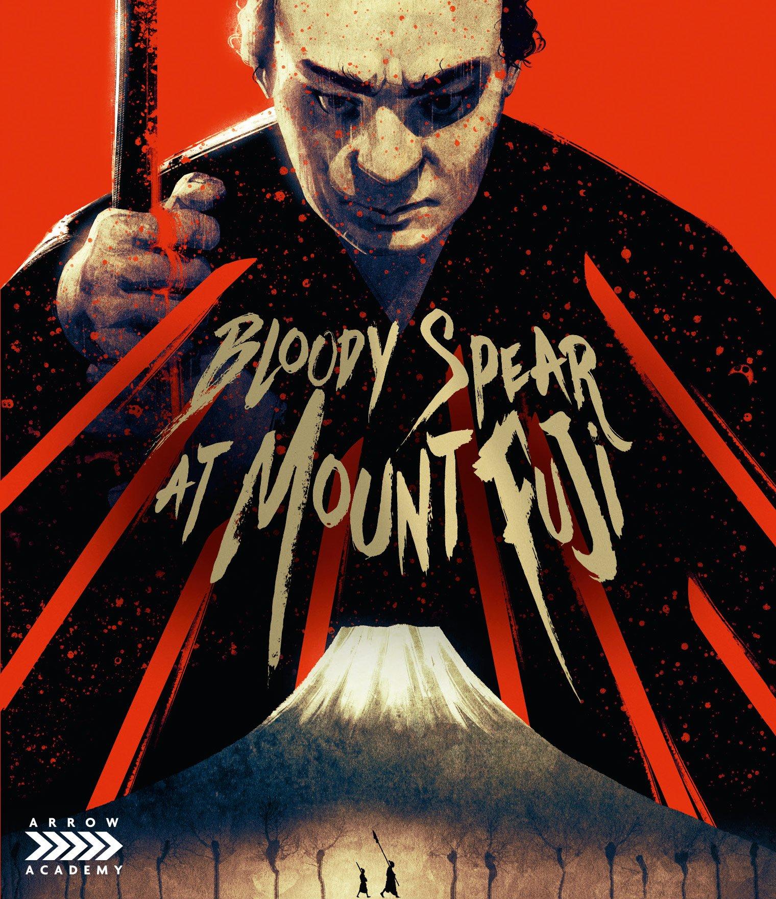 Blu-ray : Bloody Spear At Mount Fuji (Blu-ray)