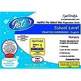 Practice Workbook - MaRRS Pre School Bee - ENGLISH - Nursery - School Level ...For pre purchase queries whatsapp 9820354672
