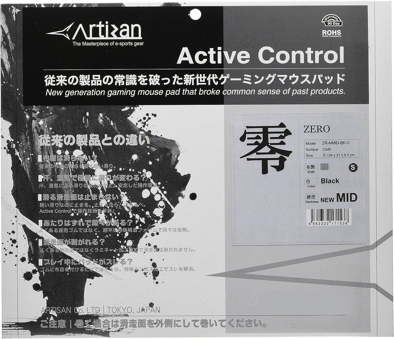 Black Japan Import ARTISAN Gaming mouse pad Zero XSOFT Medium ZR-XS-BK-M Color