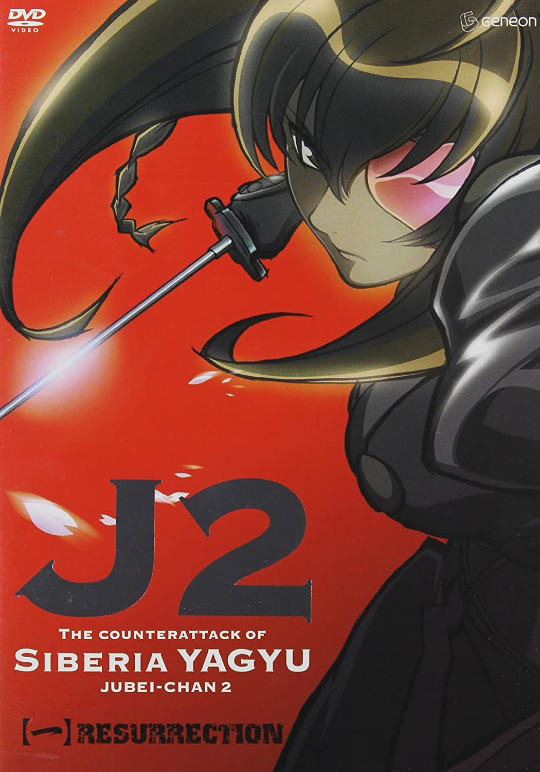 Jubei Chan 2: Counter Attack - V.1 Resurrection Reino Unido ...