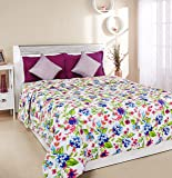 Amazon Brand - Solimo 100% Cotton Printed Comforter, Double (Floral Spurt, 200GSM)