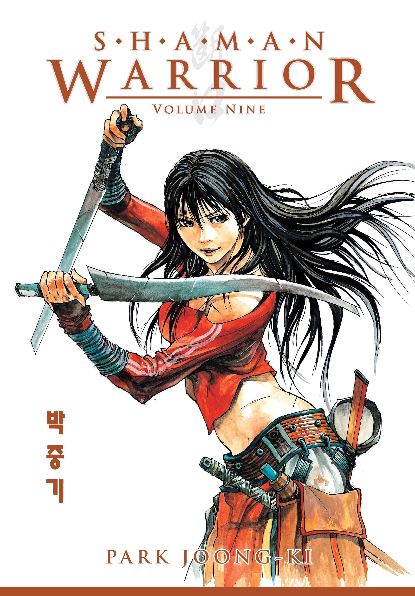 Shaman Warrior Volume 9 by Dark Horse Books