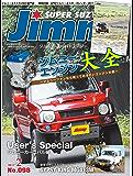 JIMNY SUPER SUZY (ジムニースーパースージー) No.098 [雑誌]