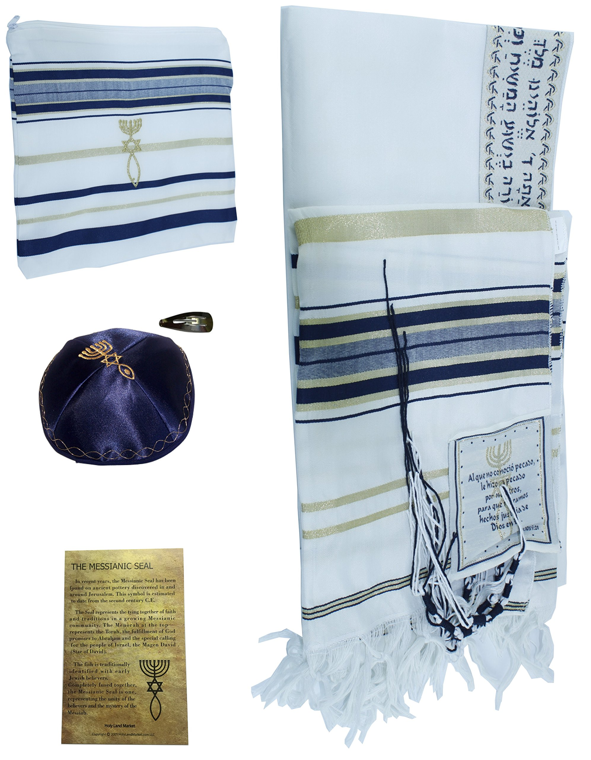 El Tallit con Kippah - Manto (Mantón) de oración mesiánico - Talit con versículos dela Biblia/esquinas españolas (Medium) (Dark Blue Medium with Kippah)
