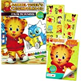 Daniel Tiger Coloring and Activity Book with Stickers