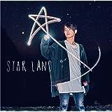 STAR LAND(初回限定映像盤)(DVD付)