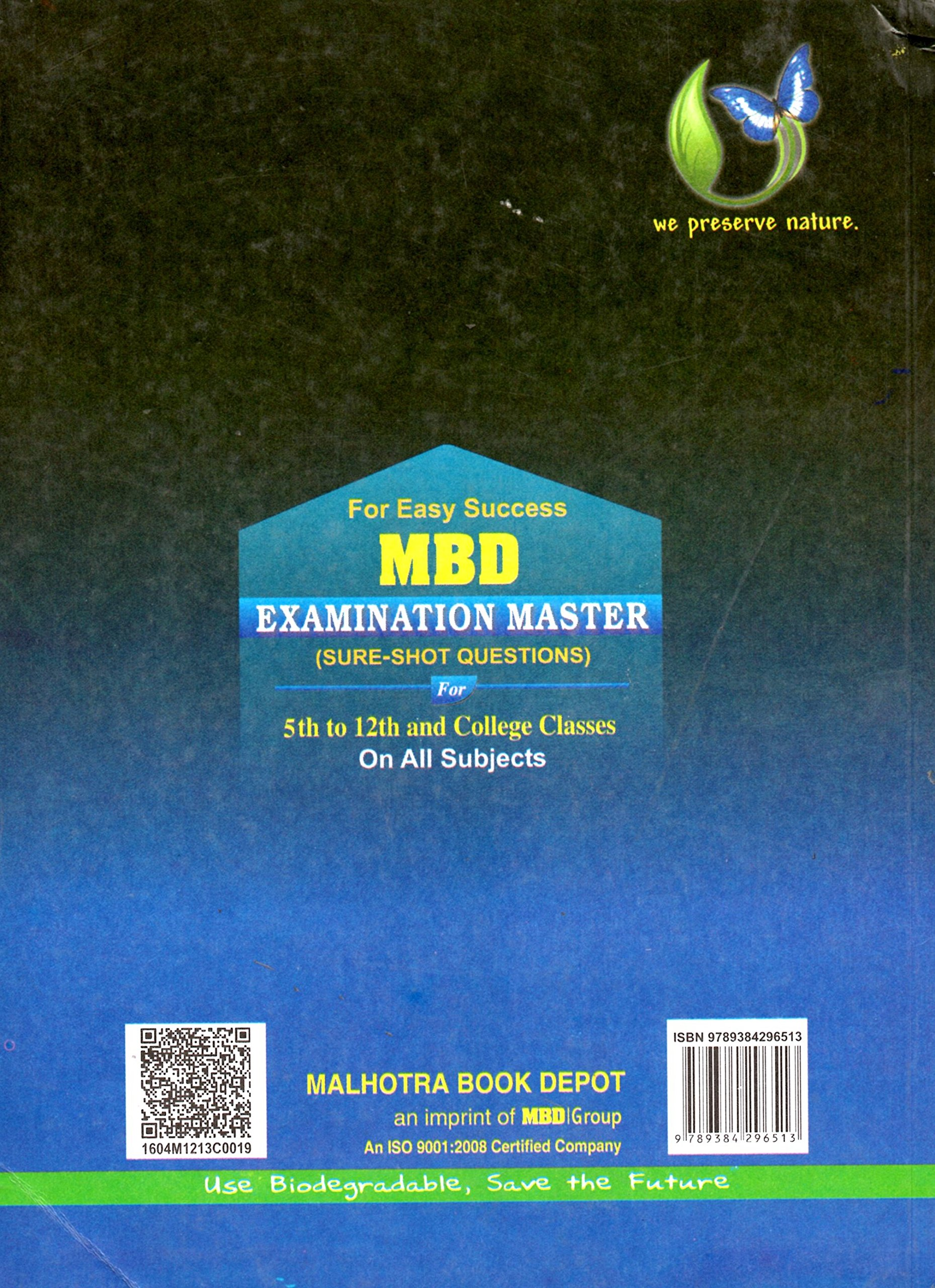 Mbd english guide 10th class pseb | [DOWNLOAD] PSEB model papers