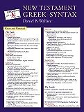 New Testament Greek Syntax Laminated Sheet (Zondervan Get an A! Study Guides)