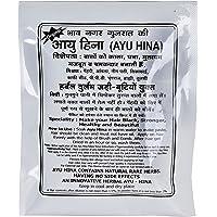Ayu Hina Henna, Dark Brown, 25 g (Pack of 10)