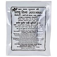 Ayu Hina Henna, Dark Brown, 25 g (Pack of 5)