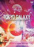 "TOKYO GALAXY Alice Nine Live Tour 10""FLASH LIGHT from the past"" FINAL at Nippon Budokan(初回限定盤) [DVD]"