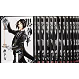 黒執事 コミック 1-23巻セット (Gファンタジーコミックス)