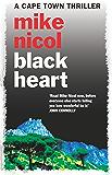 Black Heart (Revenge Trilogy)