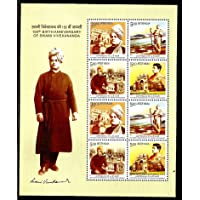 150th Birth Anniversary of Swami Vivekananda Stamps