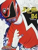スーパー戦隊 Official Mook 21世紀 vol.4 特捜戦隊デカレンジャー (講談社シリーズMOOK)