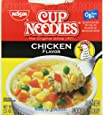 Nissin Chicken Cup Noodles 2.4 Ounce (Pack of 24)