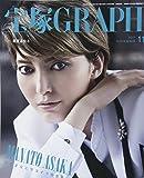 宝塚GRAPH(グラフ) 2017年 11 月号 [雑誌]