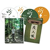 Natsume's Book of Friends Season 3 Collection DVD/BD Combo Set (Standard Edition)