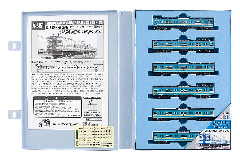 Series 103-1500 JNR Color w/JR Mark  Skirt (6-Car Set) (Model Train) [Toy] (japan import)
