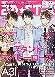 2D☆STAR Vol.10 (別冊JUNON)