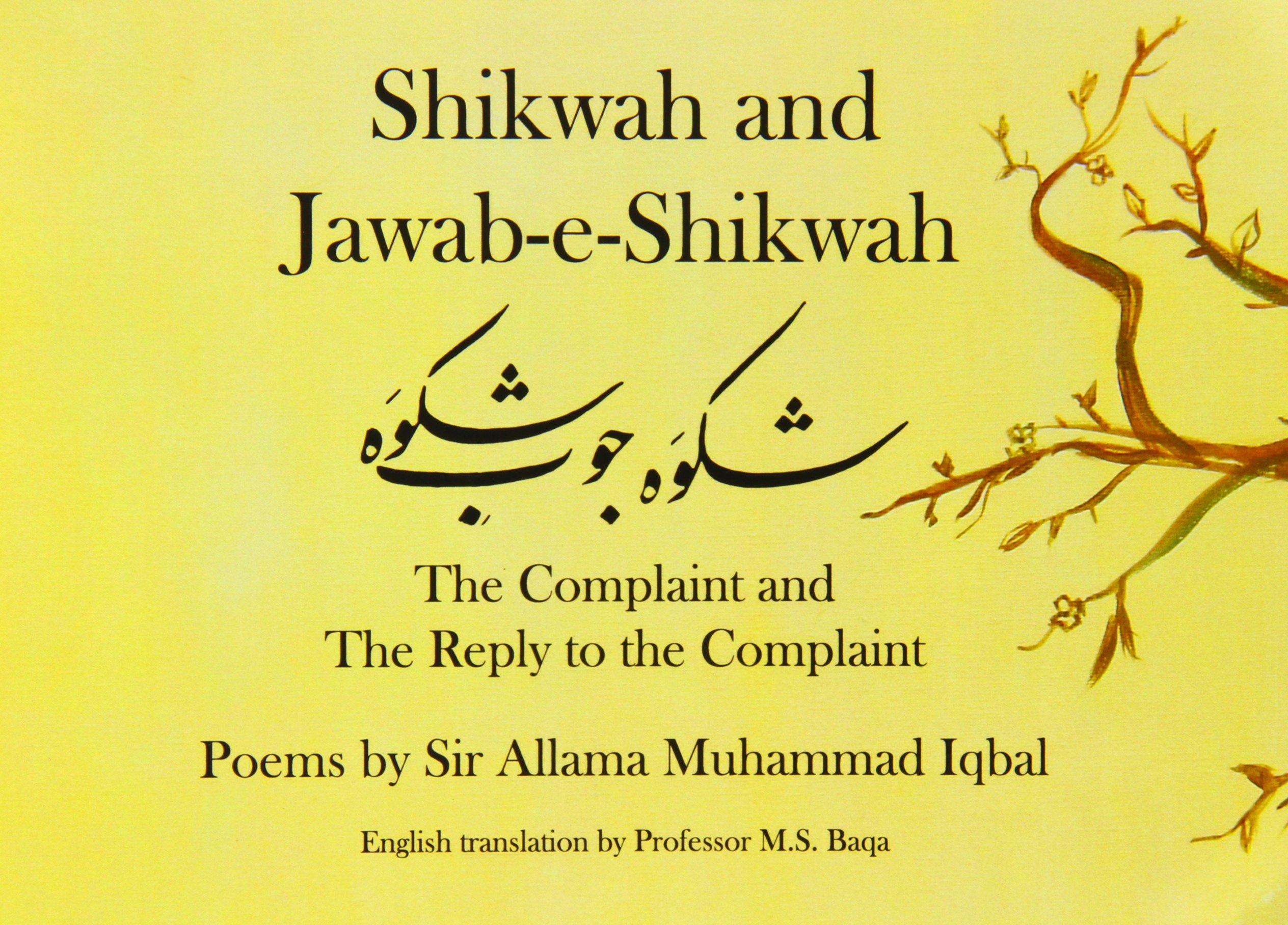 Shikwa Jawab E Shikwa In Urdu Pdf
