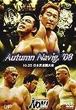 PRO-WRESTLING NOAH Autumn Navig.'08 10.25 日本武道館大会 [DVD]