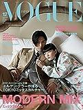 VOGUE JAPAN (ヴォーグジャパン) 2019年12月号