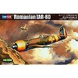 ホビーボス 1/48 エアクラフトシリーズ ルーマニア空軍 IAR-80 プラモデル 81757