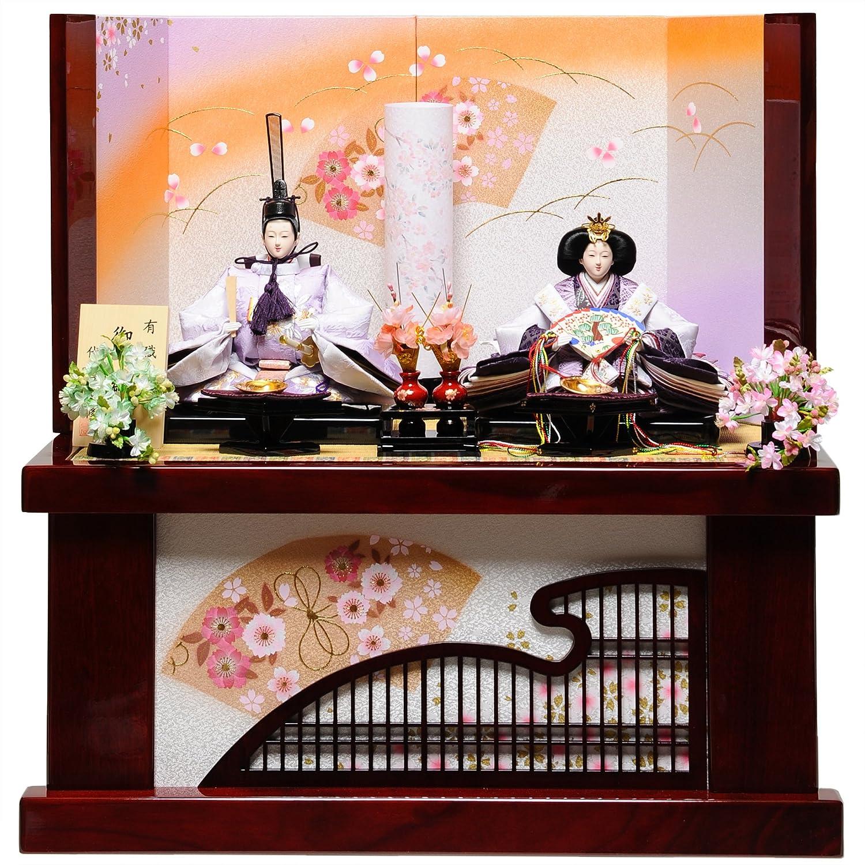 【雛人形収納飾】京三五親王格子ワインさくら納飾:真珠雛:伏見屋監修【雛人形】【親王飾】   B077Q244M7