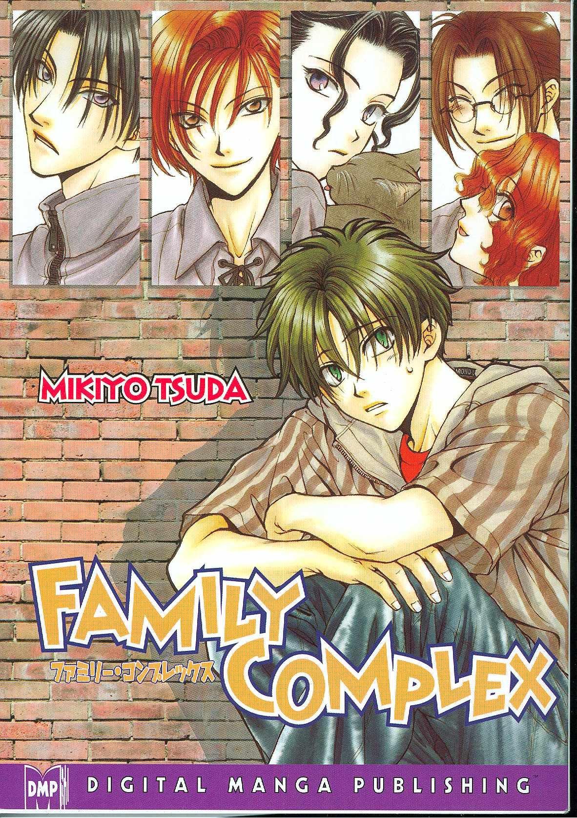 family complex tsuda mikiyo
