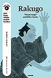 "NHK Enjoy Simple English Readers Rakugo ""Mount Atago"" and Other Stories 音声DL BOOK"