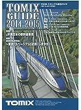TOMIX 7036 トミックス総合ガイド2014-2015