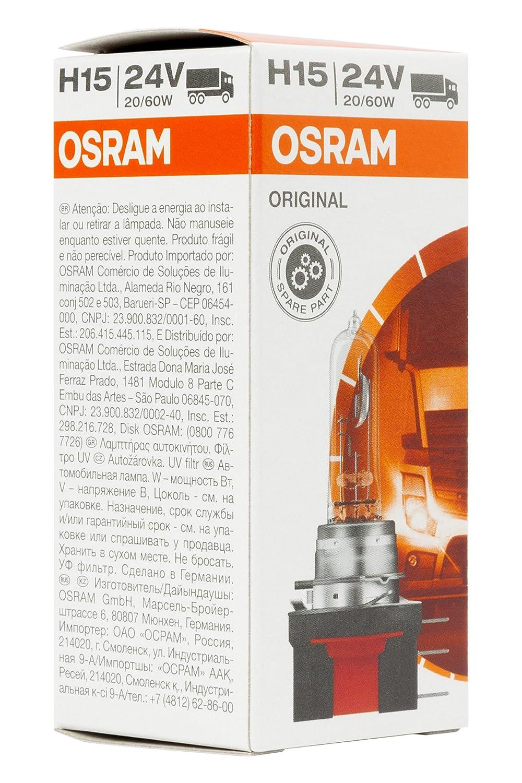 LAMPADA OSRAM 64177 24V H15 PGJ23T-1