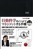 ビジネス手帳 2016 (見開き1週間バーチカル式)