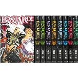 BASTARD!! 文庫版 コミック 1-9巻セット (コミック版)