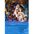 Avalon Alter -karma- (girls×garden comics)