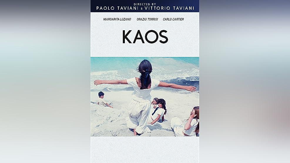 Kaos (English Subtitled)