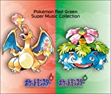 【メーカー特典あり】ポケモン 赤・緑 スーパーミュージック・コレクション(オリジナルステッカー付)