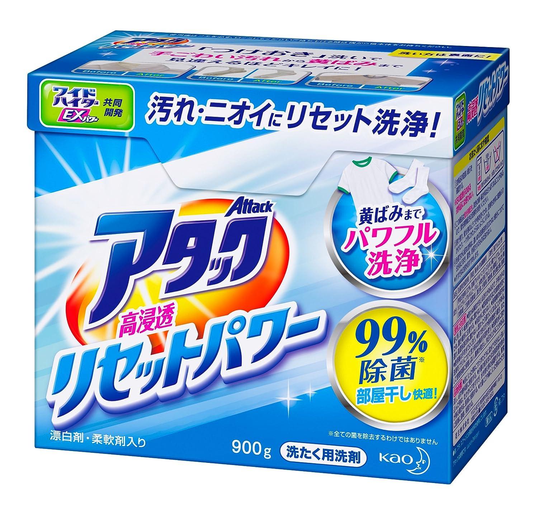 【花王】アタック 高浸透リセットパワーのサムネイル