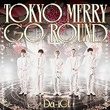 TOKYO MERRY GO ROUND(初回限定盤A)(DVD付)