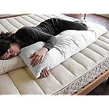 Cloth Fusion Ultra Soft Body Pillow/ Maternity Pillow (Satin Stripes) - White
