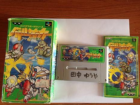 Battle Soccer: Field no Hasha [Super Nintendo] [Import Japan ...