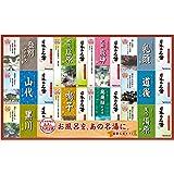 【医薬部外品】日本の名湯ギフト NMG-40F 30g ×38包入浴剤
