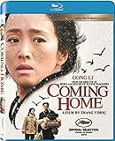 Coming Home [Blu-ray]
