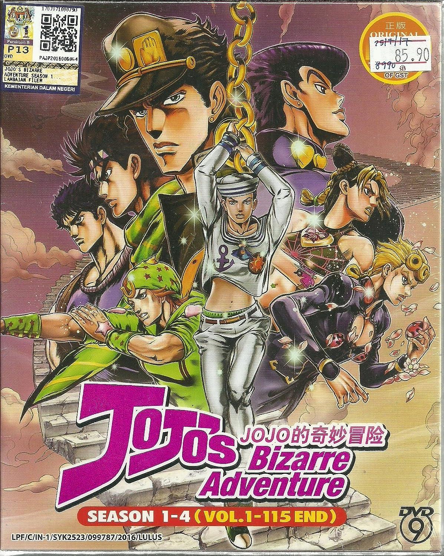 Amazon com: JOJO'S BIZARRE ADVENTURE (SEASON 1-4) - COMPLETE ANIME
