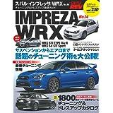 ハイパーレブ  Vol.230 スバル ・ インプレッサ / WRX No.14 (ニューズムック 車種別チューニング&ドレスアップ徹底ガイド)