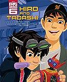 Big Hero Six: Hiro and Tadashi (Disney Picture Book (ebook)) (English Edition)