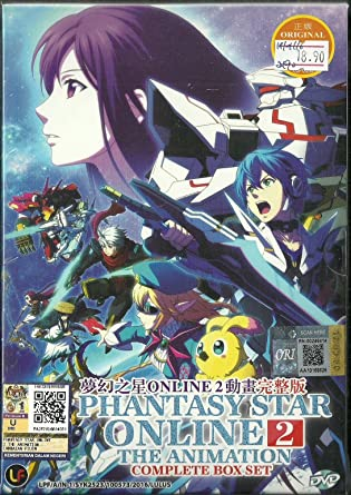 Amazon com: PHANTASY STAR ONLINE 2 : THE ANIMATION