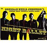 NIGHT BALLET [DVD]