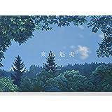 東山魁夷カレンダー2019年版 ([カレンダー])